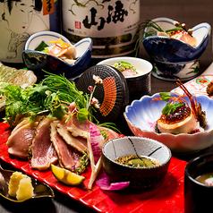 地鶏個室居酒屋 兼坂 東京・大手町店のコース写真