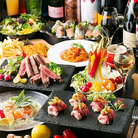 【2時間飲み放題付】豪華プレミア肉コース〈全8品〉