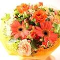 花束のご用意も可能です!別途2500円にて承ります。誕生日ケーキや、お世話になった先輩への送別会に花束をプレゼントしたり…。焼肉やまとがサプライズをお手伝い!