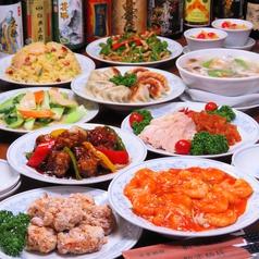 新栄福楼のおすすめ料理1