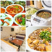 中華料理 慶軍飯店 けいぐんはんてんの詳細