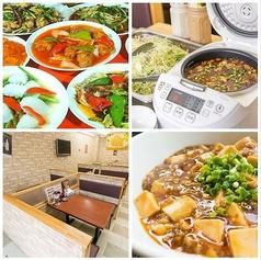 中華料理 慶軍飯店 けいぐんはんてん