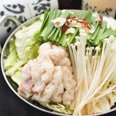 九州博多屋台処 居酒屋 むかしや 伊勢崎店のおすすめ料理1