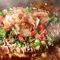 升屋 長浜店のおすすめ料理1