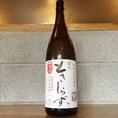 「梵」 ときしらず純米吟醸辛口(福井県)