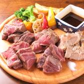 ミーチェ MEATIER 松山店のおすすめ料理3