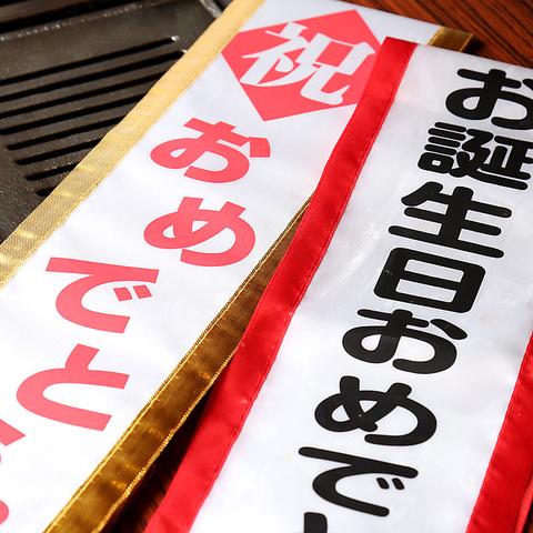 焼肉×蔘鶏湯 大吉 鶴橋店|店舗イメージ7
