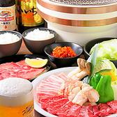 カルビ自慢 炭一鉄 岡山西大寺店のおすすめ料理2