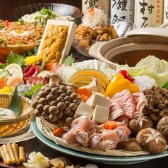 はなの舞 秋田西口店のおすすめ料理1