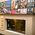 下川端商店街の「鉄砲屋」さまの隣です。生簀があります!