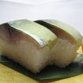 料理メニュー写真さば寿司(2カン)