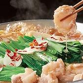 和食個室居酒屋 膳ガーデン 渋谷店のおすすめ料理3