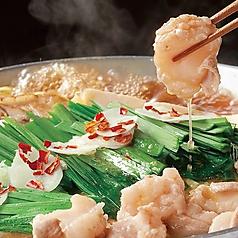 膳ガーデン 渋谷店のおすすめ料理1