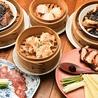 酒肴日和 アテニヨル Little Chinaのおすすめポイント2