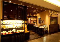 ハマムラ イオンモールKYOTO店