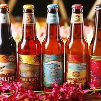ハワイアンビールも♪