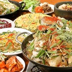 韓国食堂 ジョッパルゲの写真