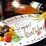 大曽根での誕生日パーティーをご利用くださいませ!