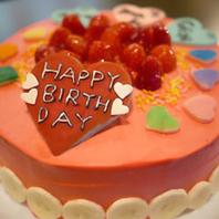誕生日や記念日に!ホールケーキ贈呈致します♪