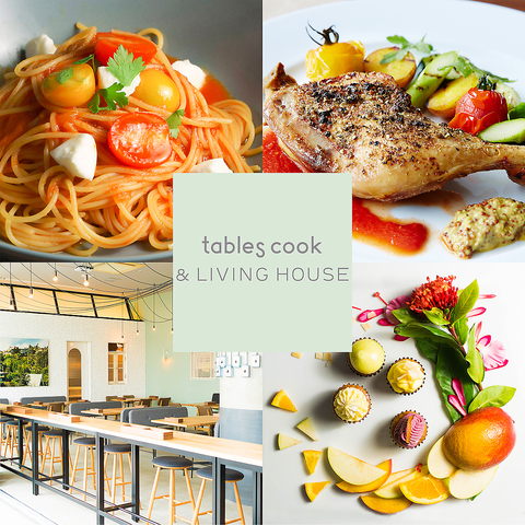 tables cook & LIVING HOUSE