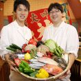 新鮮な海鮮や野菜を使用した料理をご用意♪