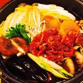 馬肉料理 くつろぎ処 旬菜 ちよのおすすめ料理2