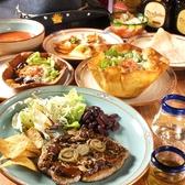 TEX-MEX Dining Bar El Cafe del pueblo pequeno エルカフェ 大阪のグルメ