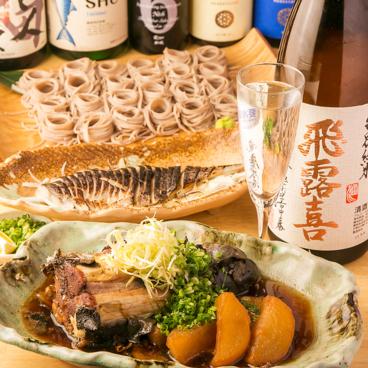 串天ぷらと日本酒バル かぐら 神田のおすすめ料理1
