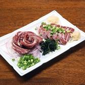 酒膳処 和和 泡瀬店のおすすめ料理2