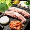韓国料理 ホンデポチャ 渋谷店のおすすめポイント2