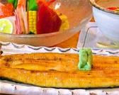 寿し料理 花田 石和温泉のおすすめ料理3