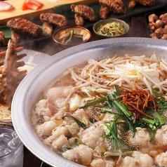 芋 高田家のおすすめ料理1