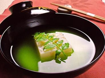 菜花むらのおすすめ料理1