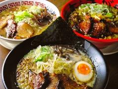 仏跳麺 都城店の写真