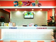 コロッケ倶楽部 静岡清水店の写真