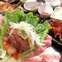 【大満足】彩り野菜サムギョプサル食べ放題コース