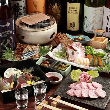 日本酒 炭焼き家 粋 IKIのおすすめ料理1