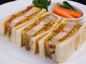 厳選洋食さくらいのおすすめ料理2