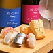 【新感覚】寿司×ワインのマリアージュ。