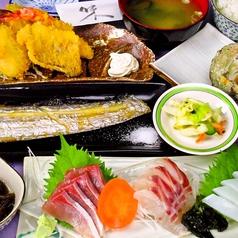 魚料理専門店 わかせいのおすすめ料理1