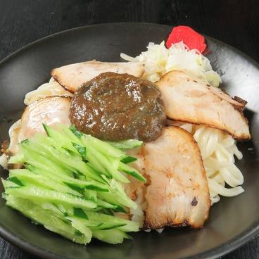 JaJaこずかた 仙台店のおすすめ料理1