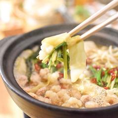 カモンウドン KAMON UDON 難波店のおすすめ料理1