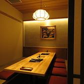 沼津港かねはち 新静岡セノバ店の雰囲気2