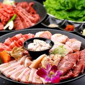 焼肉 さくらぎ SAKURAGIのおすすめ料理2