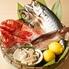 丸の内 魚食家 きんき パレスビル店のロゴ