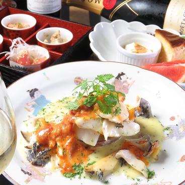 西洋膳所 鏑木 金沢のおすすめ料理1