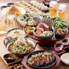 甘太郎 江坂駅前店のおすすめ料理2