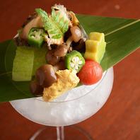 【夏季限定★旬の逸品】アワビと夏野菜の炊き合わせ