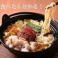 幸ちゃん食堂のおすすめ料理1
