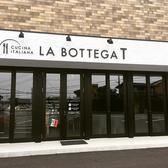 LA BOTTEGA Tの詳細